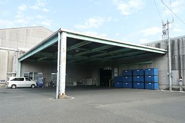 北九州事業所(中間処理⼯場)