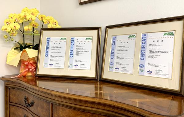 ISO9001、45001登録証