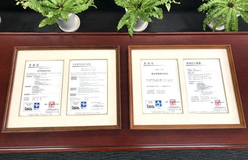 ISO14001、27001登録証