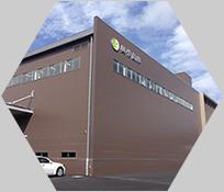 本社・横浜金沢リサイクルセンター・横浜金沢中間処理センター